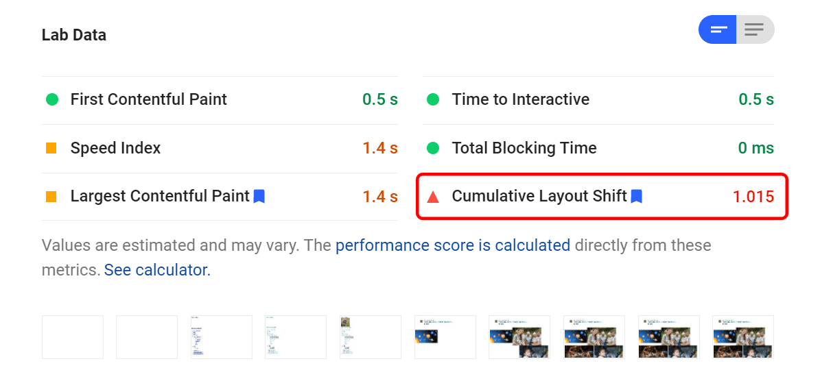PageSpeed Insights scores after adding the image attributes